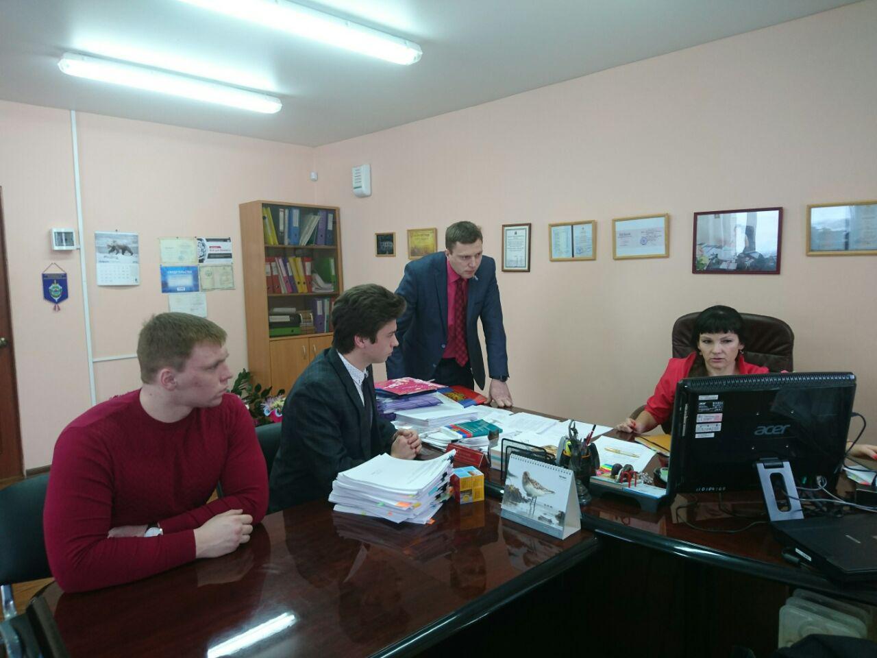 Встреча с УФАС 21.02.2018